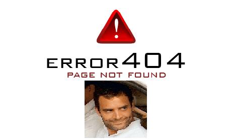 rahul page not found