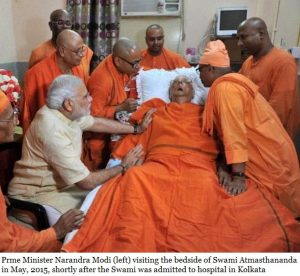 modi-ailing-atmasthananda